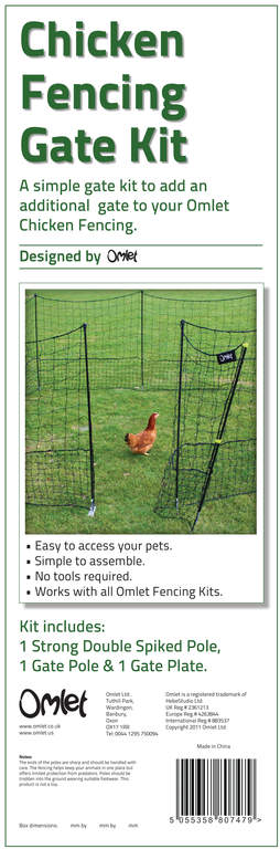 Omlet Chicken Fencing Gate Kit